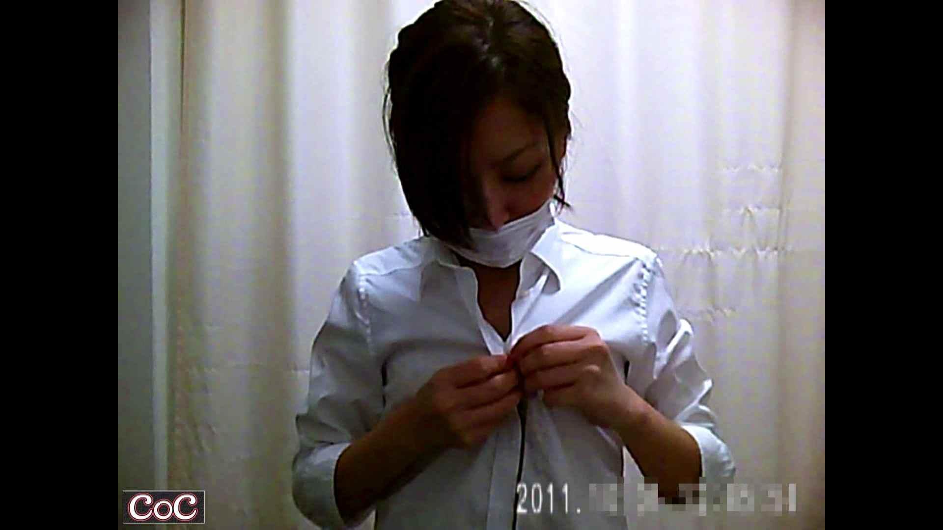 病院おもいっきり着替え! vol.78 貧乳 ヌード画像 76連発 31