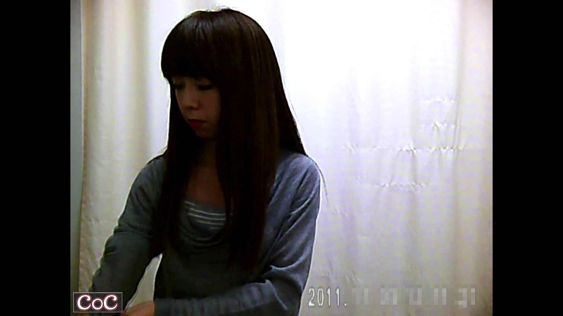 病院おもいっきり着替え! vol.80 おっぱい セックス無修正動画無料 24連発 4