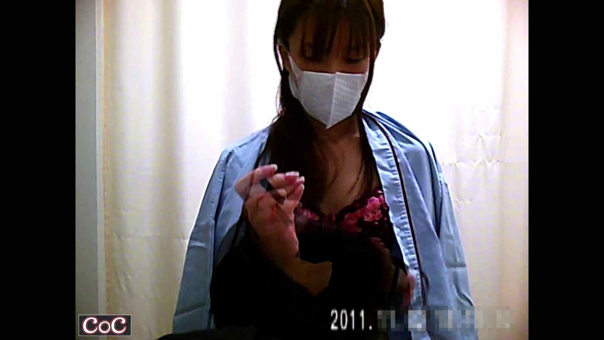病院おもいっきり着替え! vol.80 0 | 0  24連発 10