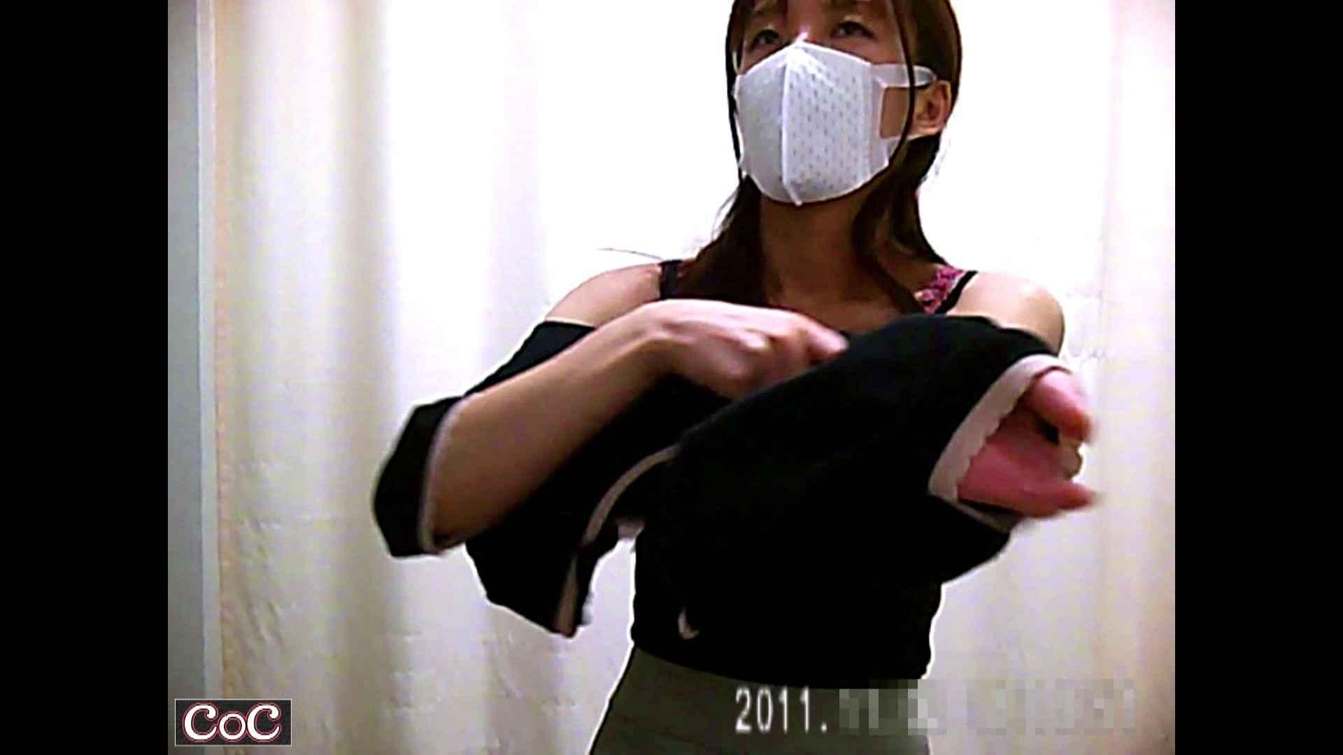 病院おもいっきり着替え! vol.80 おっぱい セックス無修正動画無料 24連発 13