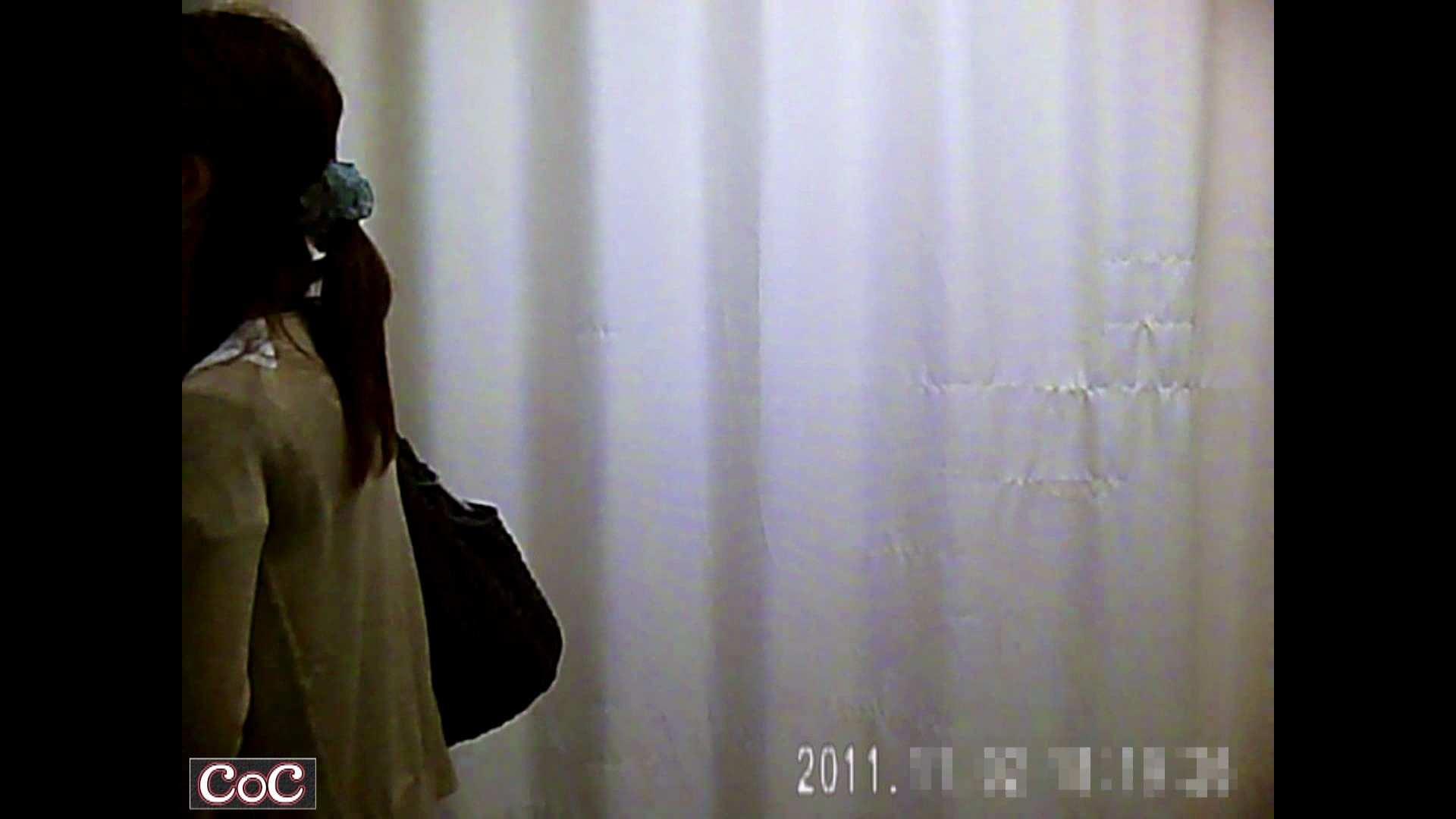 病院おもいっきり着替え! vol.80 着替え ぱこり動画紹介 24連発 14