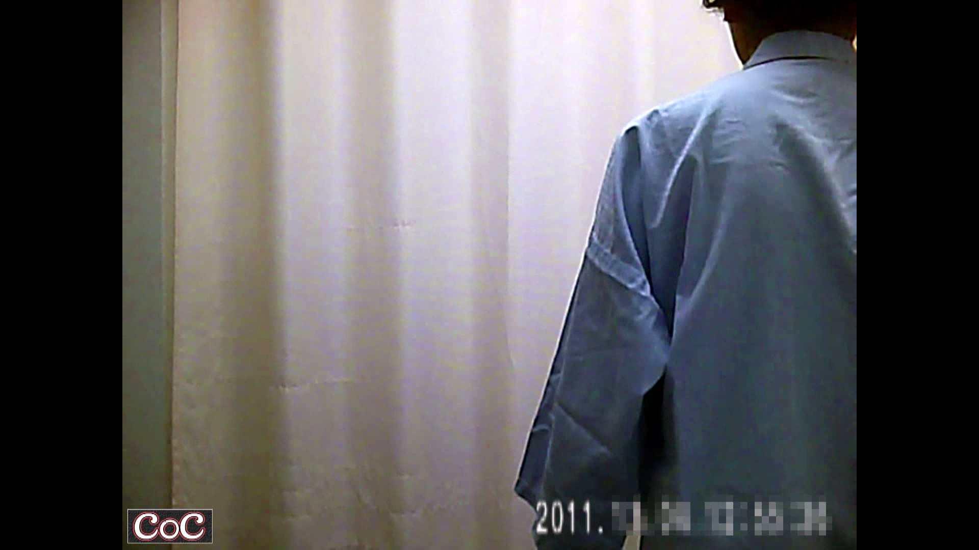病院おもいっきり着替え! vol.80 0  24連発 18
