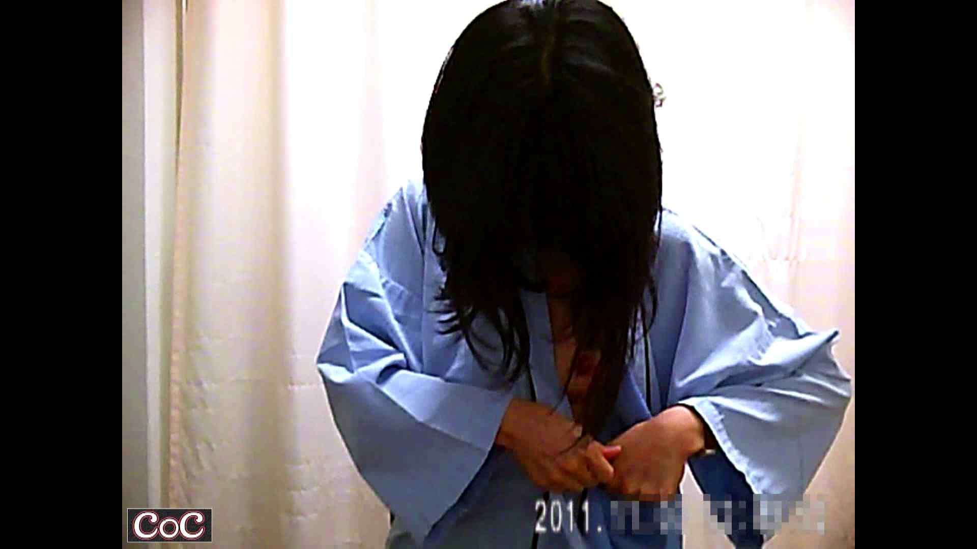 病院おもいっきり着替え! vol.82 着替え 性交動画流出 66連発 4