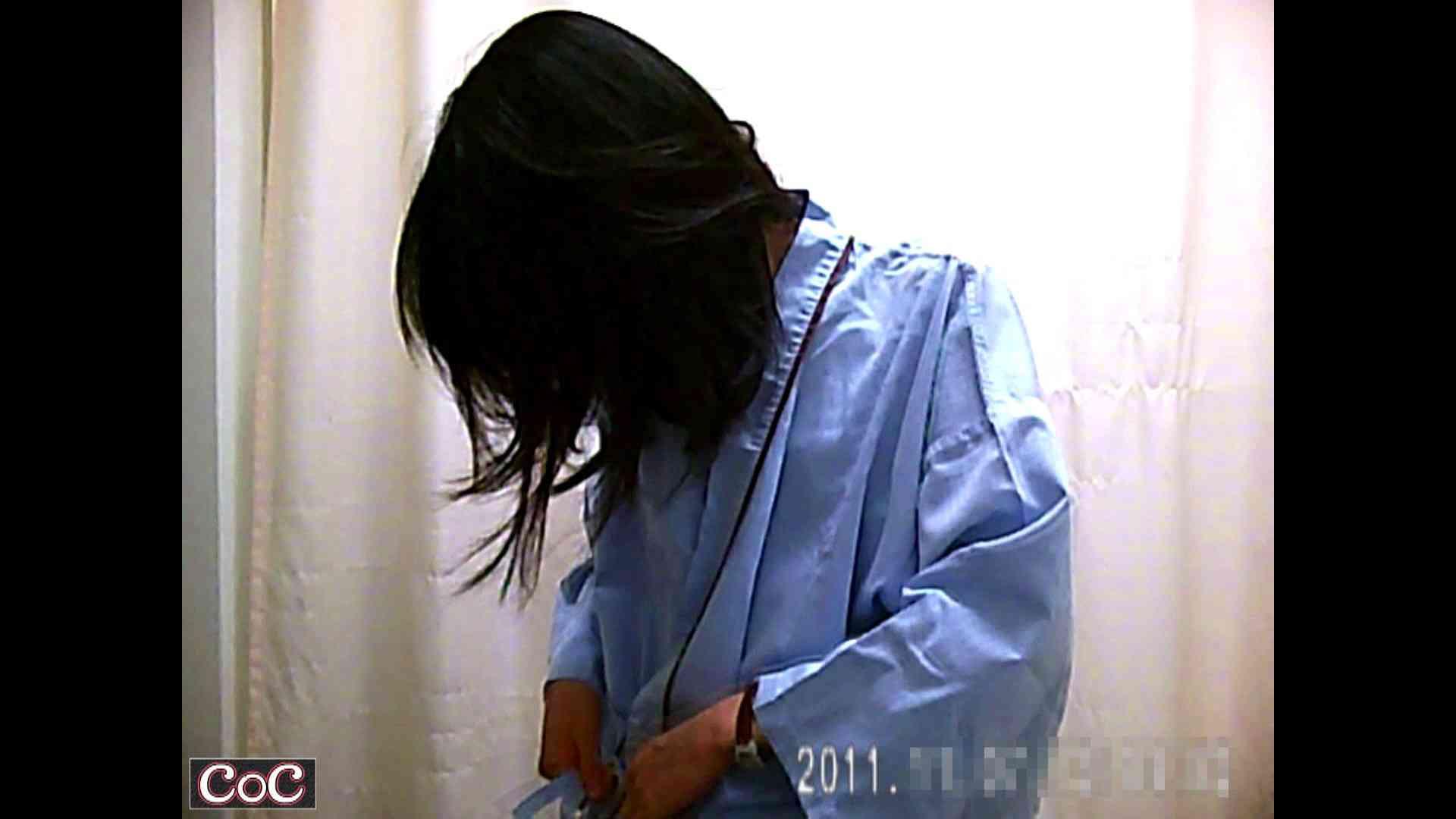 病院おもいっきり着替え! vol.82 乳首 ワレメ動画紹介 66連発 5