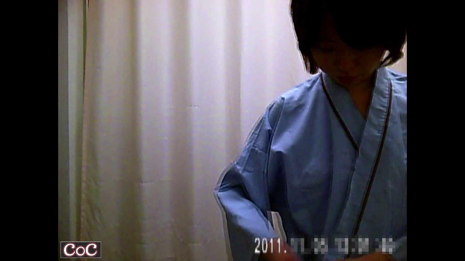 病院おもいっきり着替え! vol.82 おっぱい エロ無料画像 66連発 51