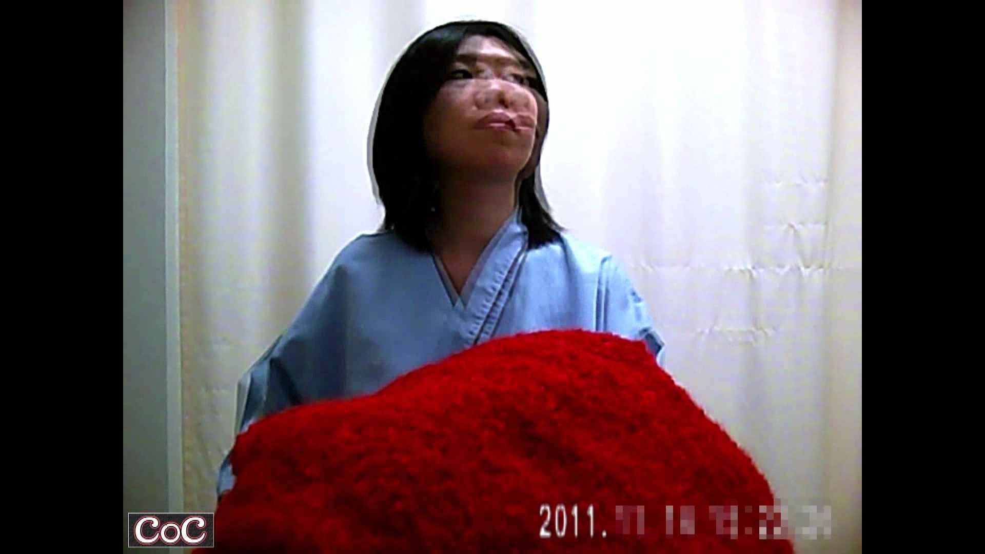 病院おもいっきり着替え! vol.90 貧乳 のぞき動画キャプチャ 18連発 8