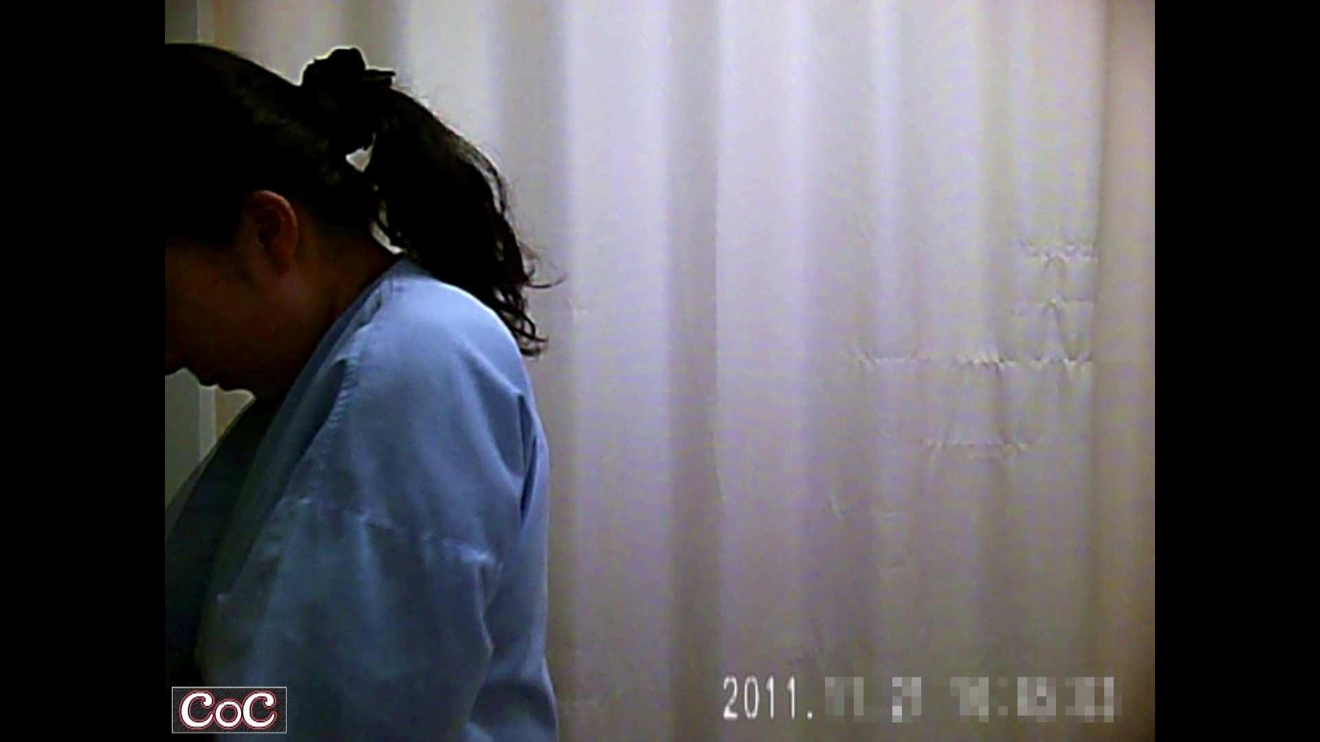 病院おもいっきり着替え! vol.99 おっぱい セックス無修正動画無料 81連発 49