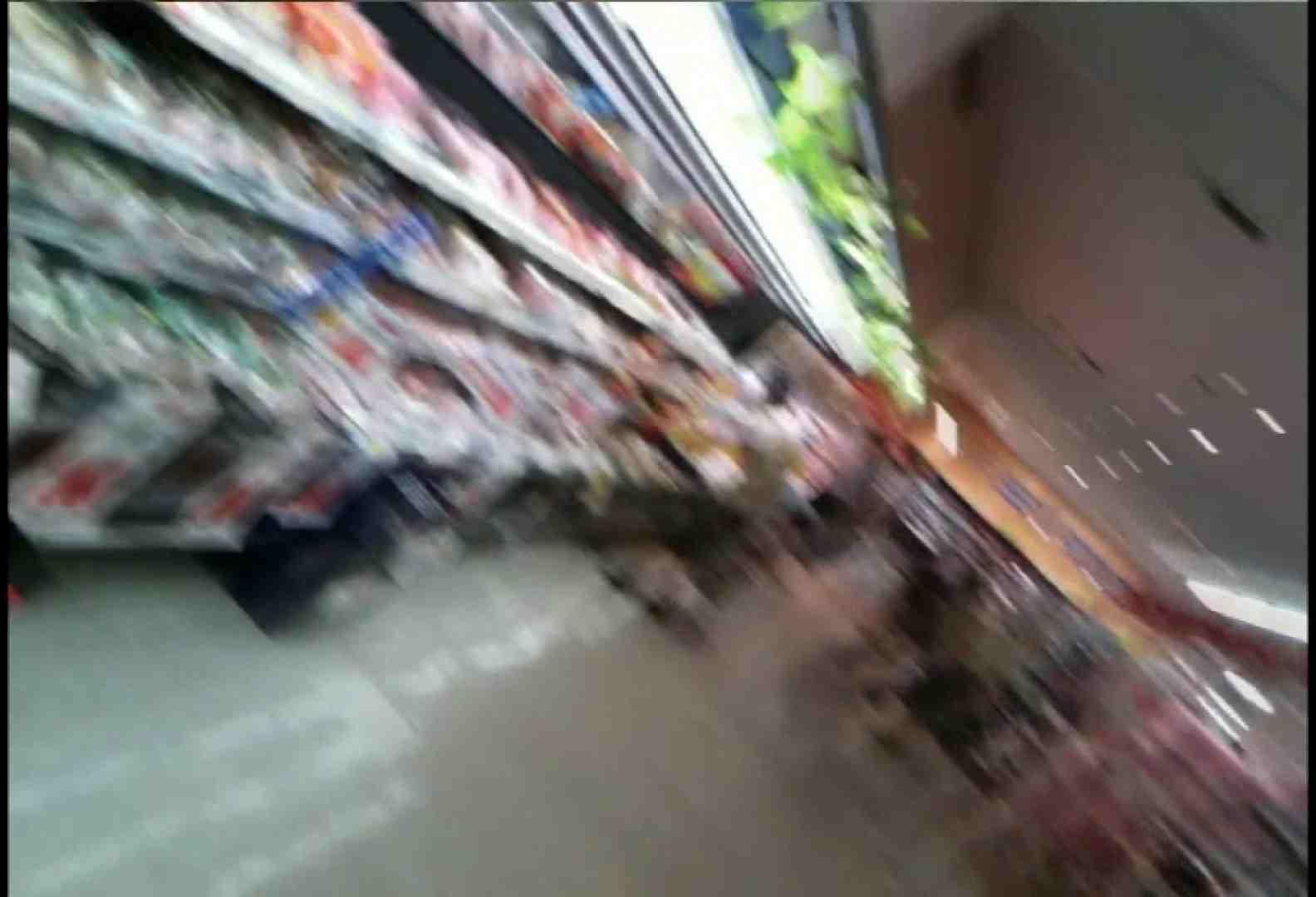 近所のお店は危険がイッパイ vol.6 0   いやらしいOL  70連発 53