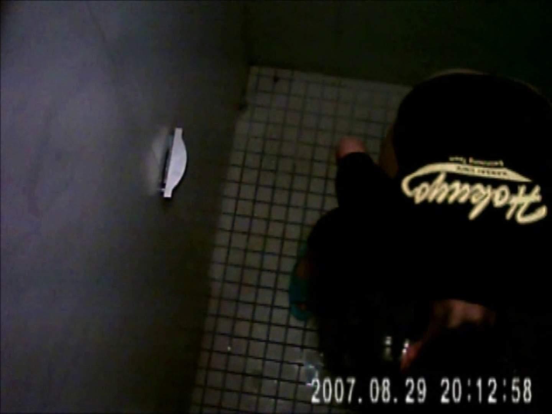 水泳大会選手の聖水 vol.025 トイレの中の女の子 セックス無修正動画無料 46連発 45