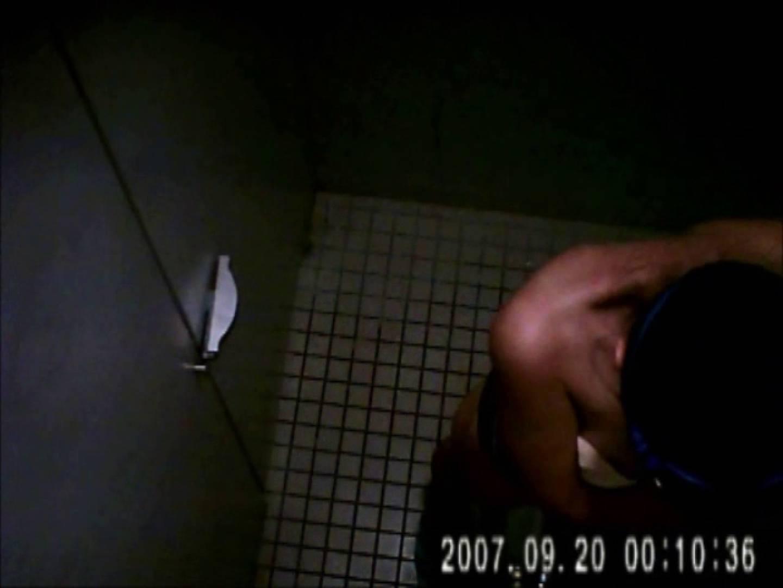 水泳大会選手の聖水 vol.037 いやらしいOL 盗撮画像 18連発 14