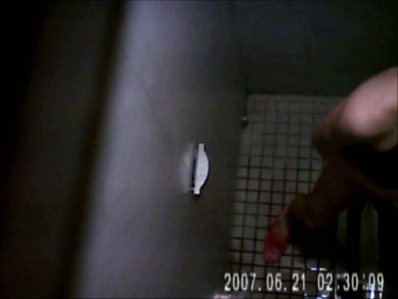 水着ギャル達への挑戦状!そこに罠がありますから!Vol.06 トイレの中の女の子 ワレメ無修正動画無料 42連発 2