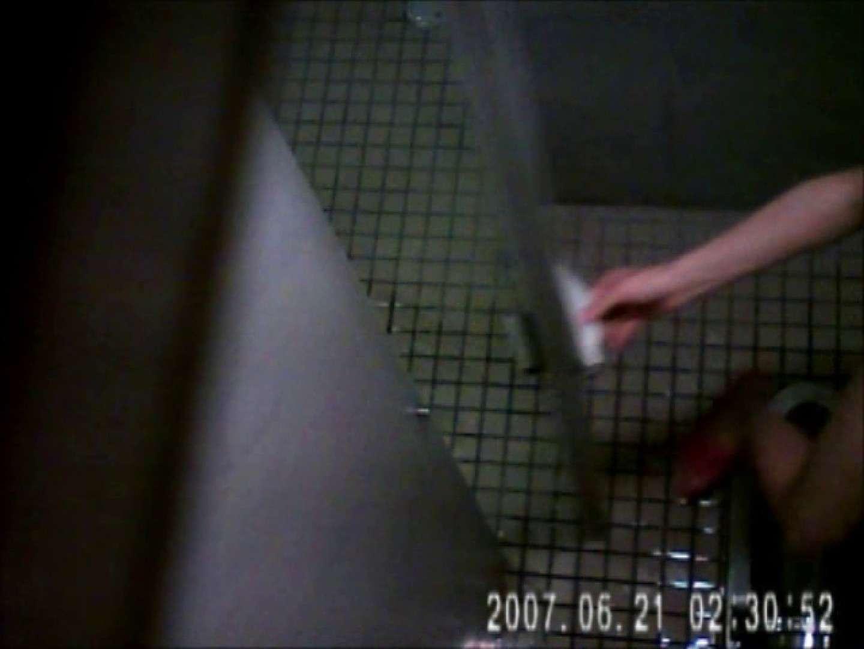 水着ギャル達への挑戦状!そこに罠がありますから!Vol.06 トイレの中の女の子 ワレメ無修正動画無料 42連発 7