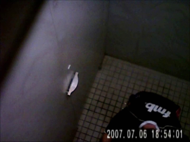 水着ギャル達への挑戦状!そこに罠がありますから!Vol.13 トイレの中の女の子 盗撮画像 56連発 39