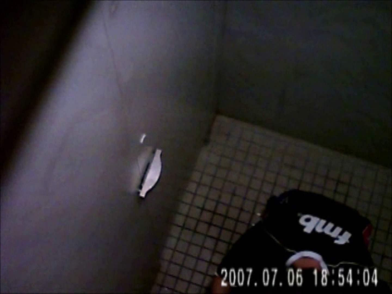 水着ギャル達への挑戦状!そこに罠がありますから!Vol.13 トイレの中の女の子 盗撮画像 56連発 46