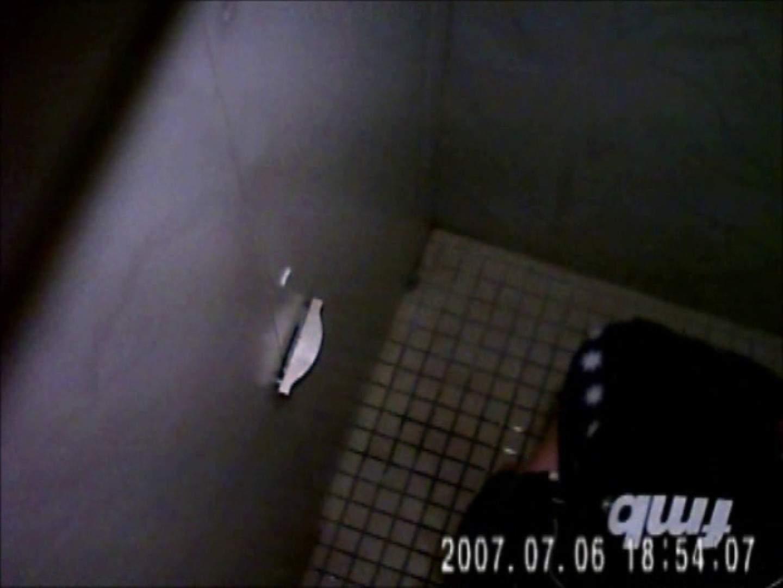 水着ギャル達への挑戦状!そこに罠がありますから!Vol.13 トイレの中の女の子 盗撮画像 56連発 53
