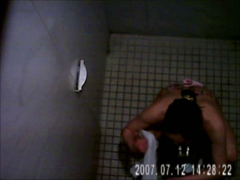 水着ギャル達への挑戦状!そこに罠がありますから!Vol.22 トイレの中の女の子 ワレメ無修正動画無料 43連発 16