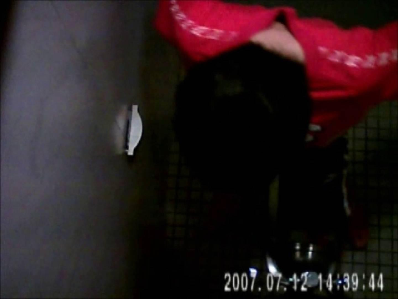 水着ギャル達への挑戦状!そこに罠がありますから!Vol.25 トイレの中の女の子 AV無料 49連発 10