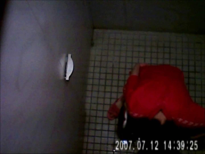 水着ギャル達への挑戦状!そこに罠がありますから!Vol.25 トイレの中の女の子 AV無料 49連発 22