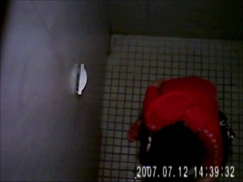 水着ギャル達への挑戦状!そこに罠がありますから!Vol.25 トイレの中の女の子 AV無料 49連発 34