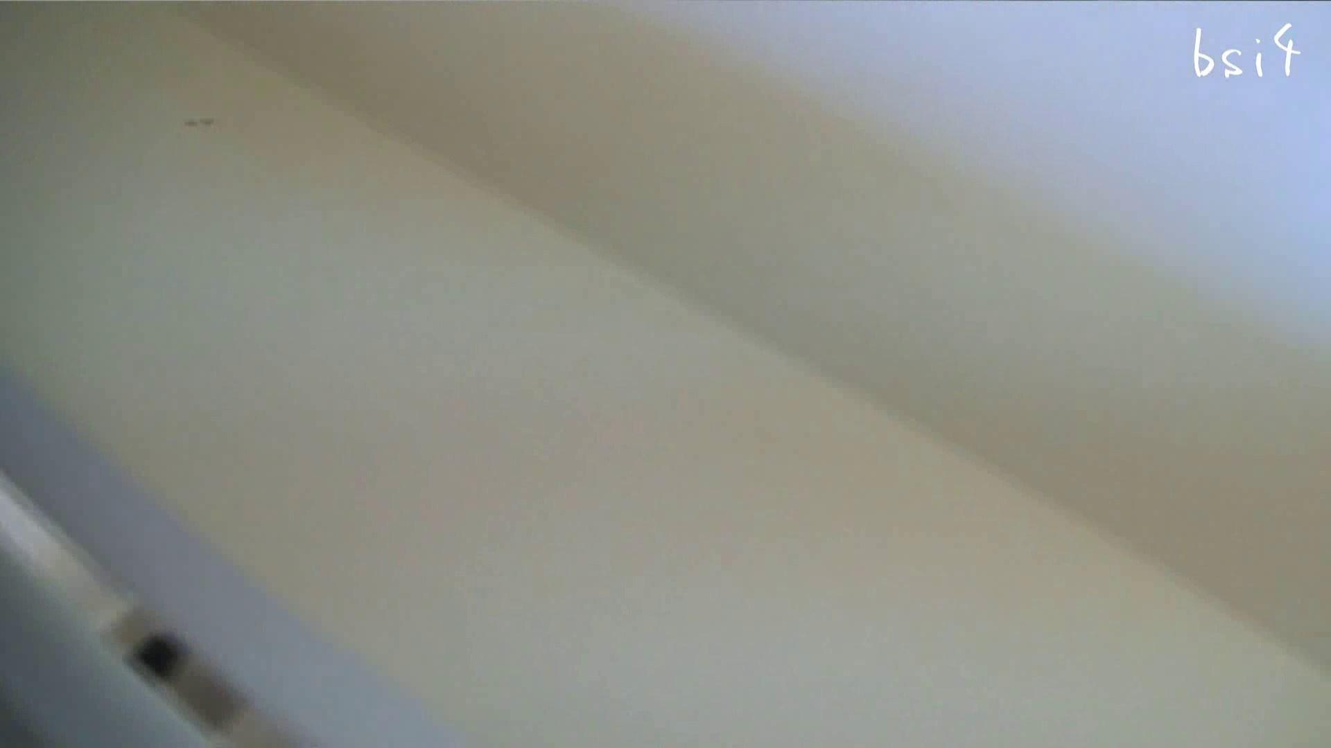 ナースのお小水 vol.004 0 | 下半身  78連発 1