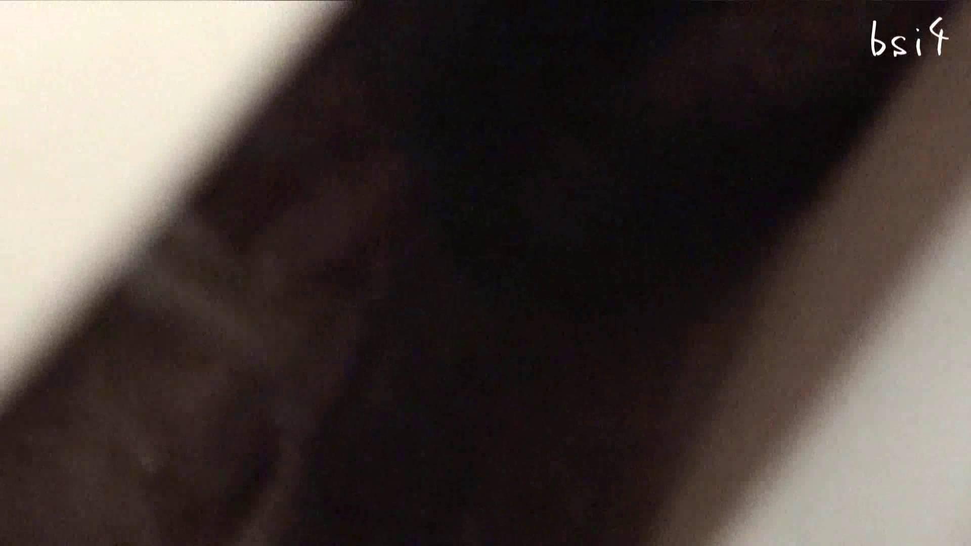 ナースのお小水 vol.004 いやらしいナース 性交動画流出 78連発 43