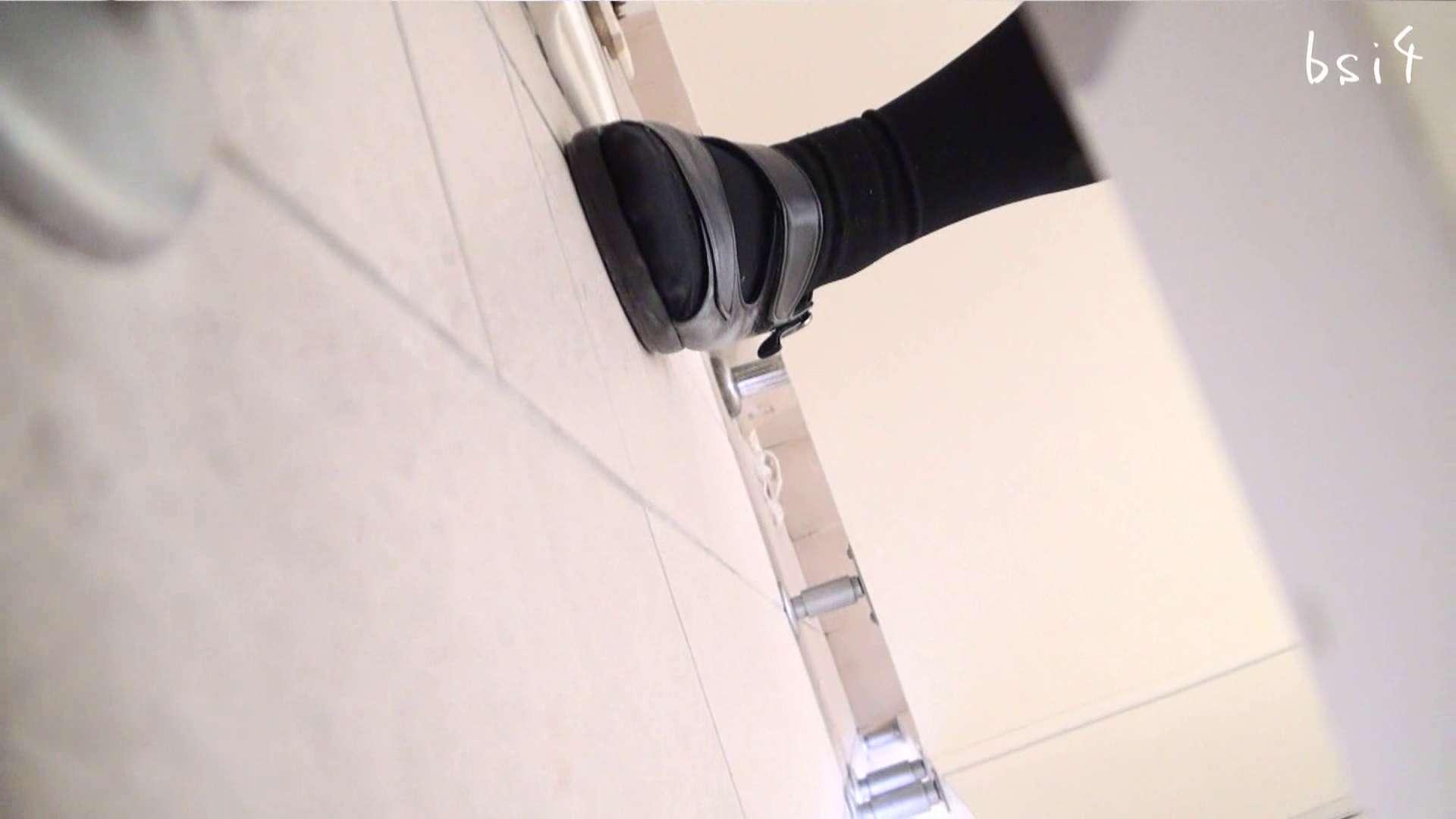ナースのお小水 vol.004 0  78連発 48