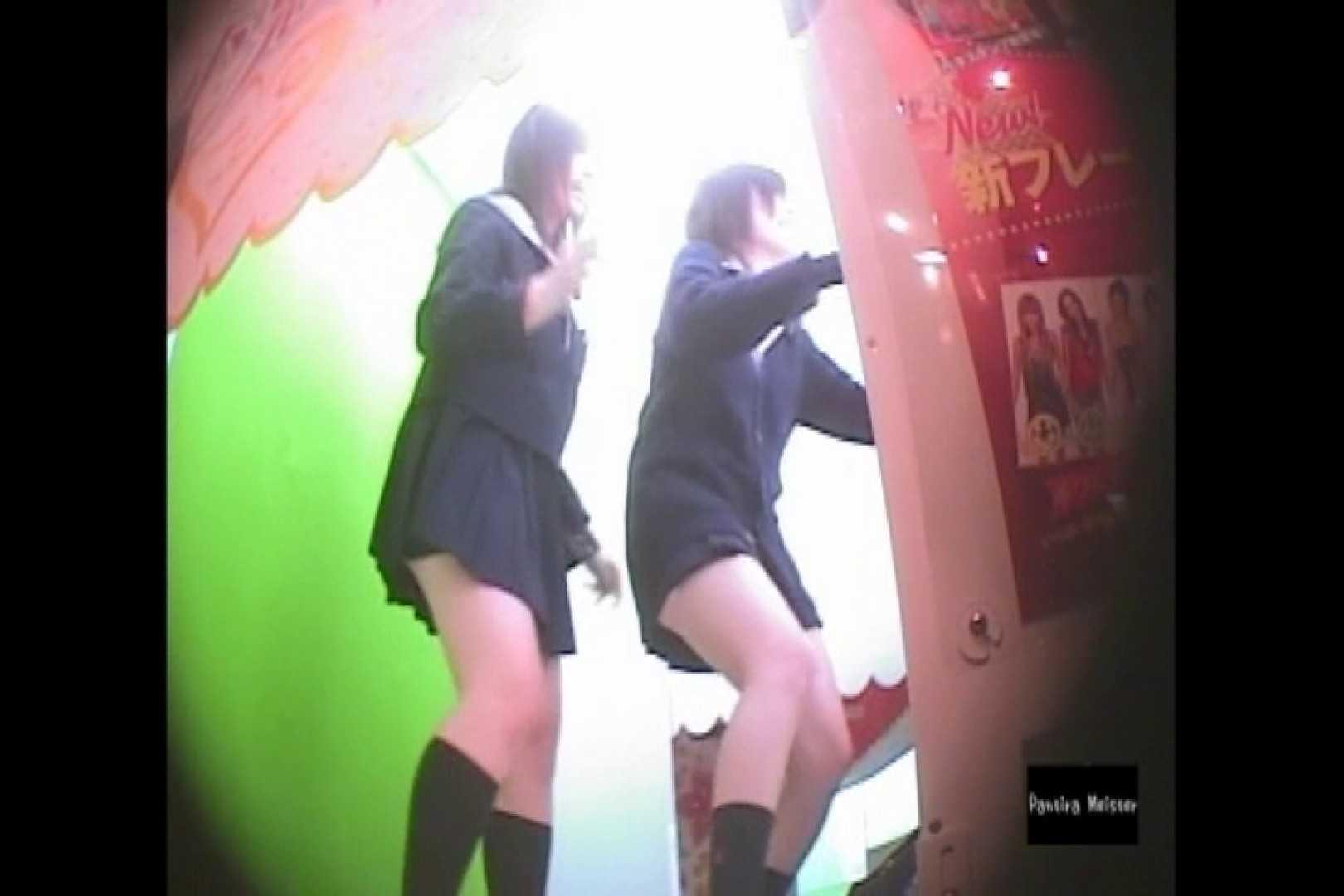 オリジナルパンチラ No.047 イェーイ! チラ オメコ動画キャプチャ 96連発 6