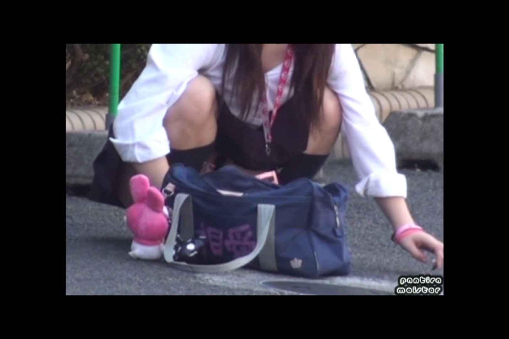 オリジナルパンチラ No.159 テクニック おまんこ動画流出 51連発 7