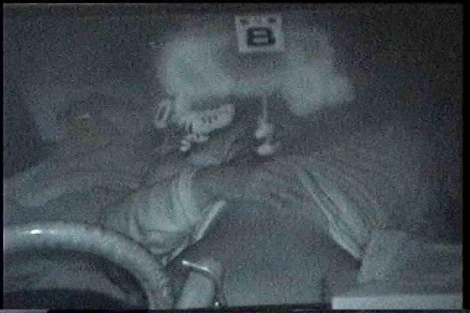 充血監督の深夜の運動会Vol.164 ギャル AV無料動画キャプチャ 34連発 9