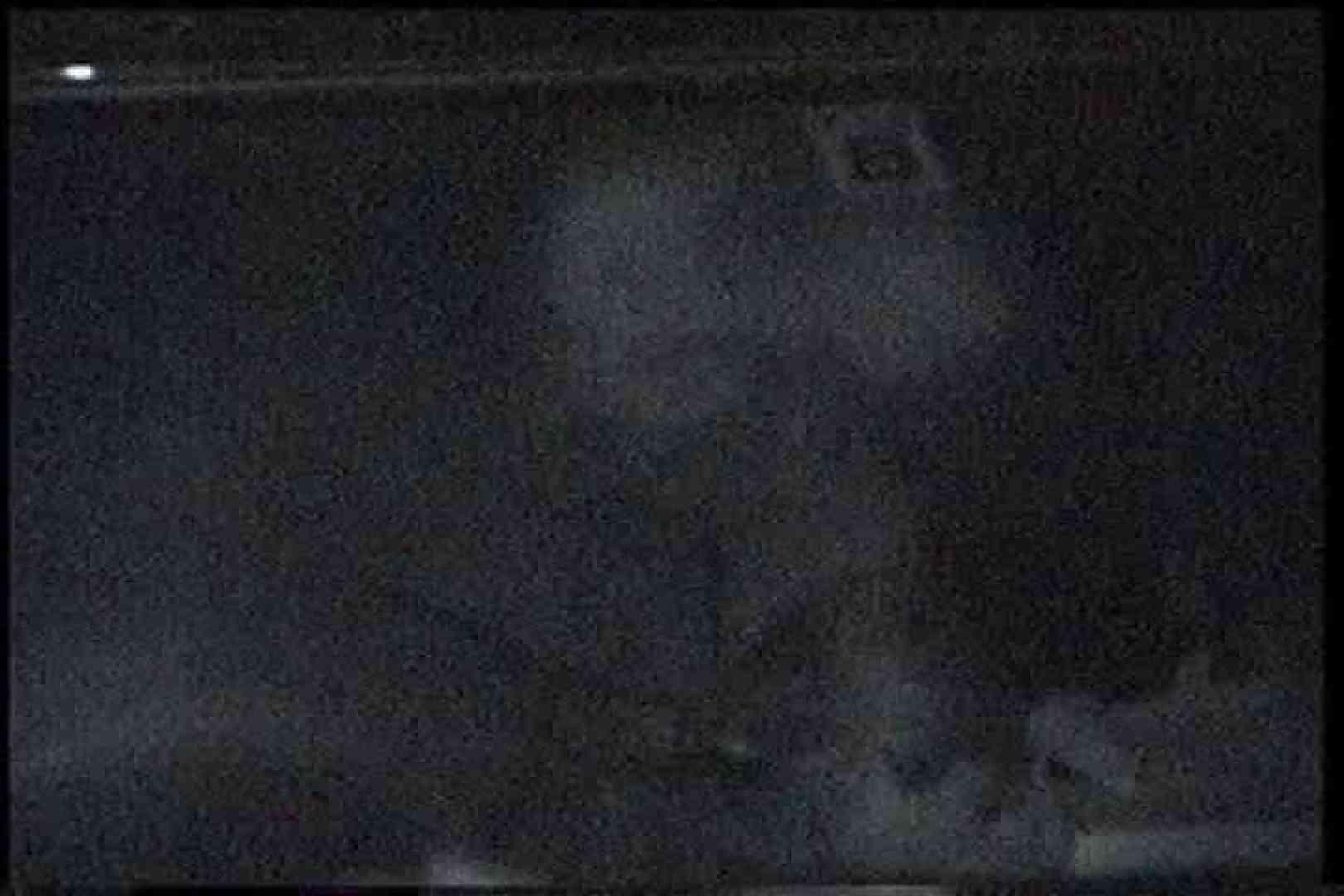 充血監督の深夜の運動会Vol.164 車 おまんこ無修正動画無料 34連発 11