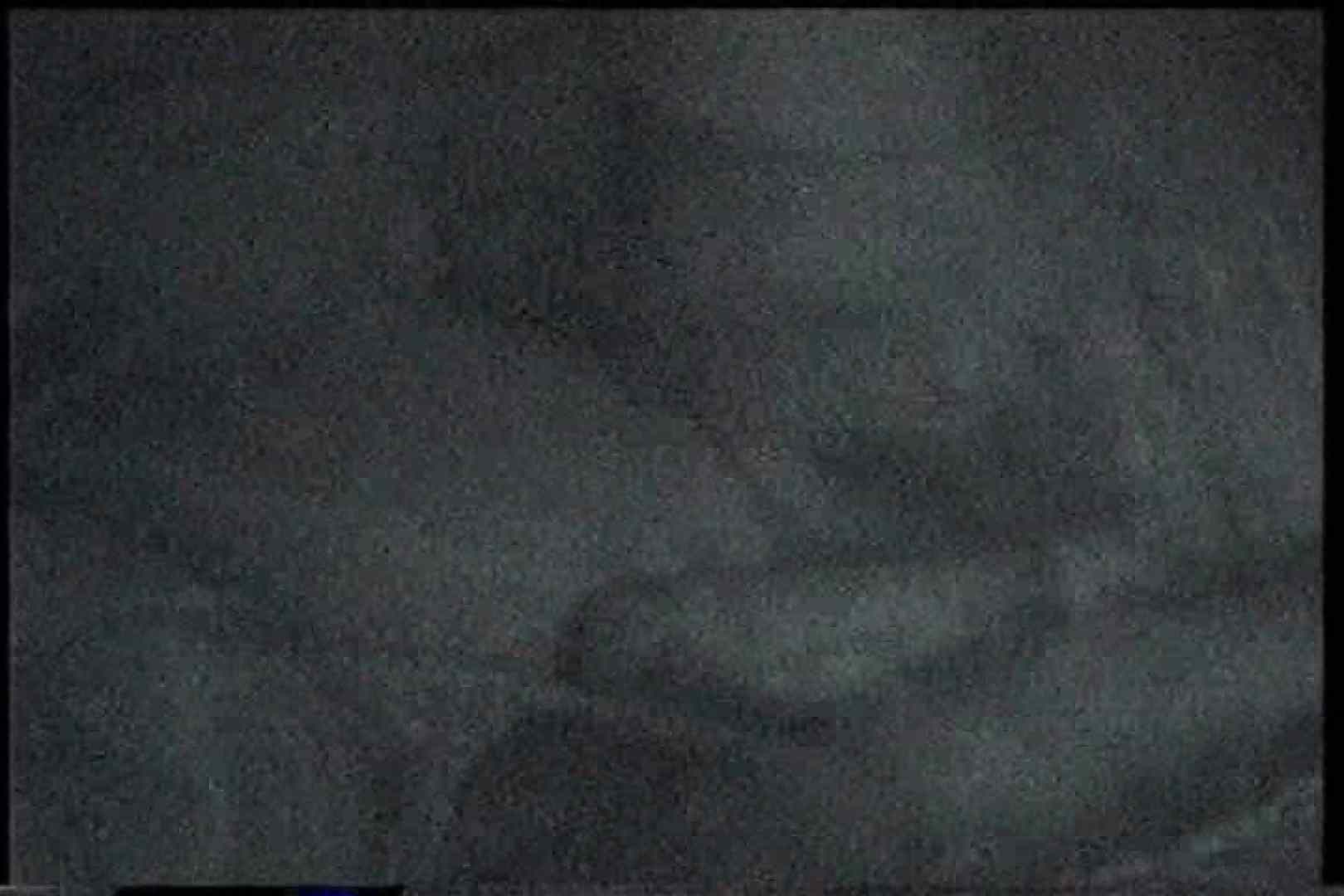 充血監督の深夜の運動会Vol.164 いやらしいOL アダルト動画キャプチャ 34連発 14