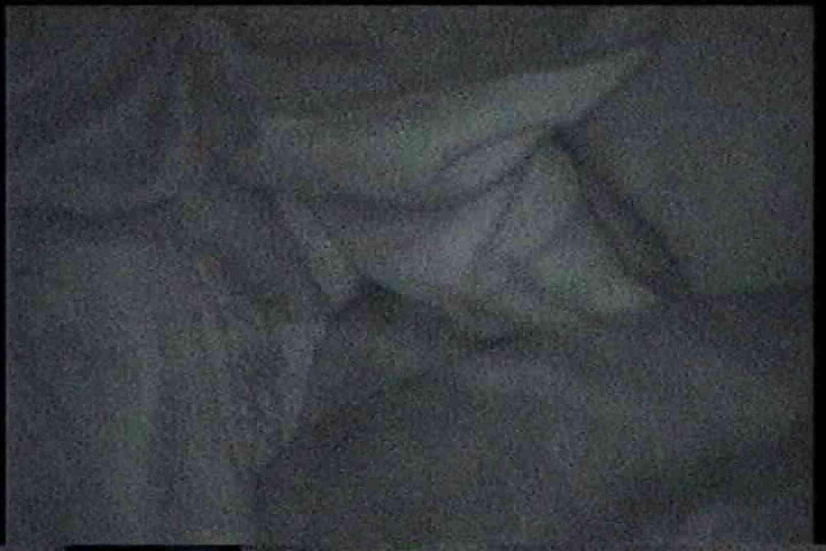 充血監督の深夜の運動会Vol.164 セックス おまんこ無修正動画無料 34連発 16