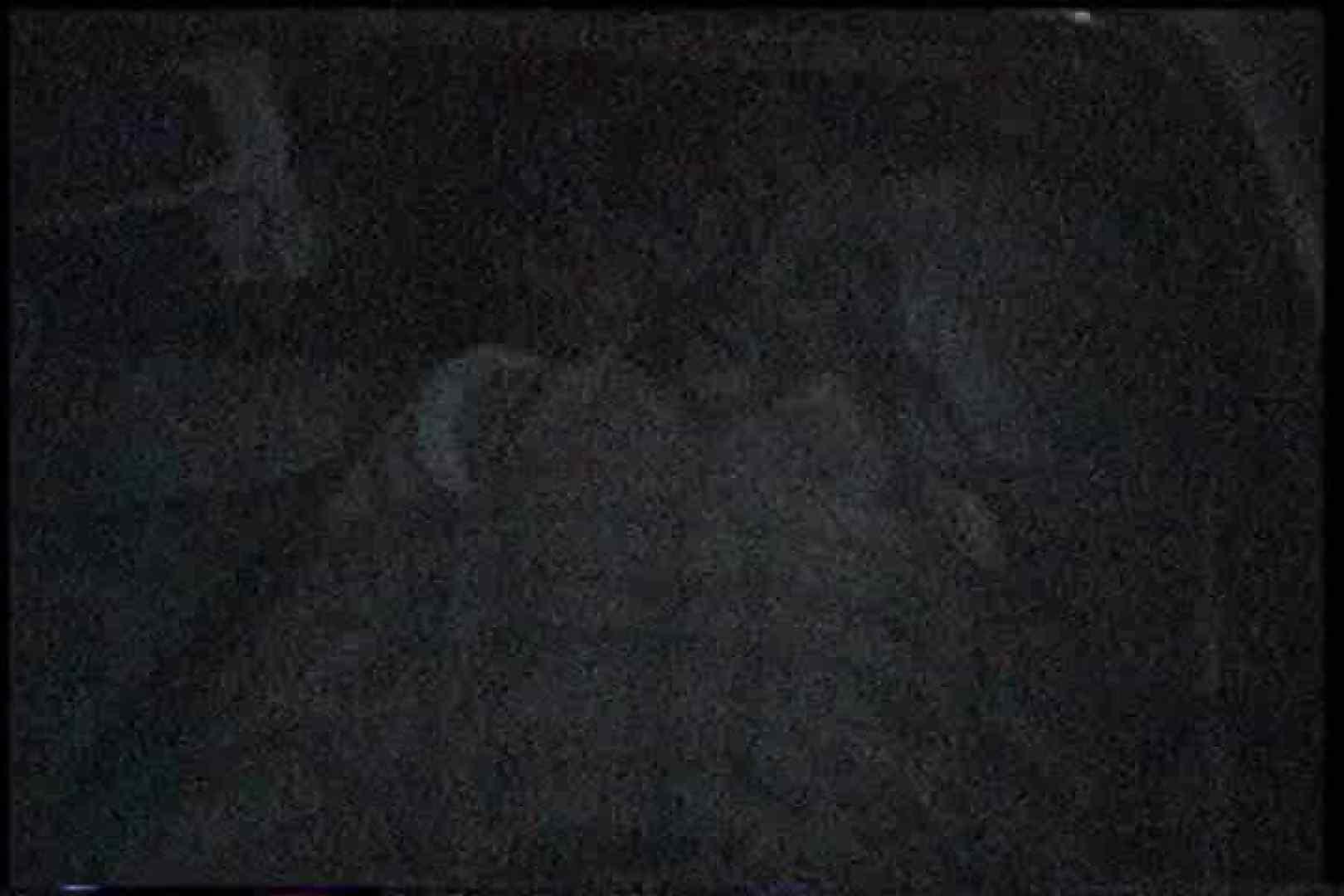 充血監督の深夜の運動会Vol.164 いやらしいOL アダルト動画キャプチャ 34連発 20