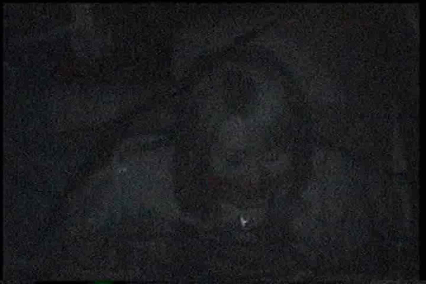 充血監督の深夜の運動会Vol.164 セックス おまんこ無修正動画無料 34連発 22