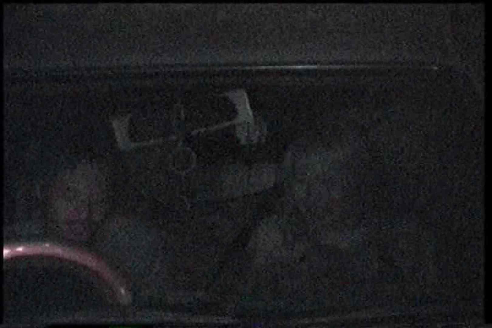 充血監督の深夜の運動会Vol.164 車 おまんこ無修正動画無料 34連発 23
