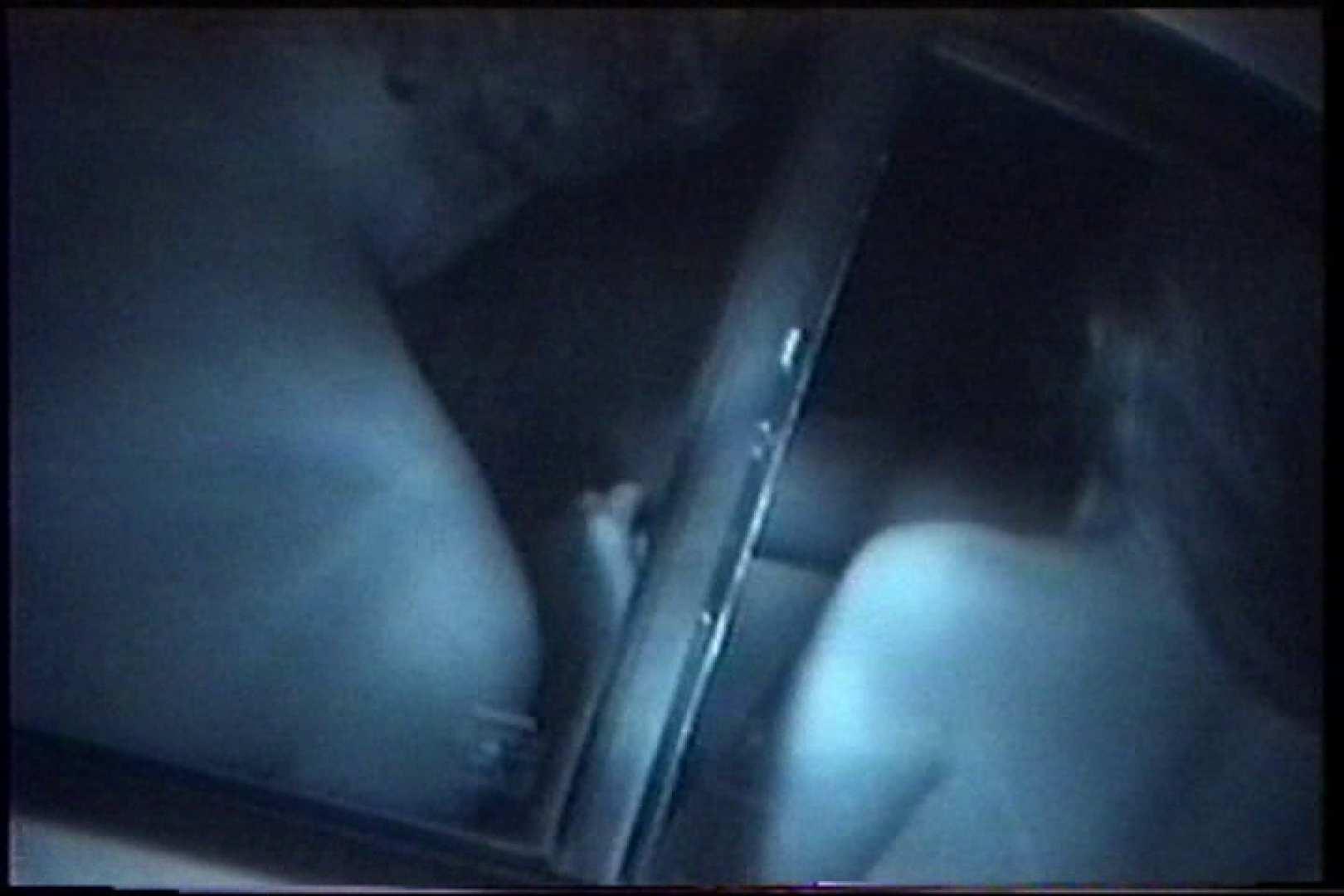 充血監督の深夜の運動会Vol.208 いやらしいOL オメコ無修正動画無料 51連発 7