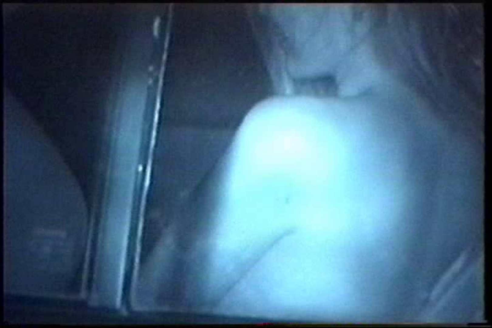 充血監督の深夜の運動会Vol.208 車 のぞき動画キャプチャ 51連発 8