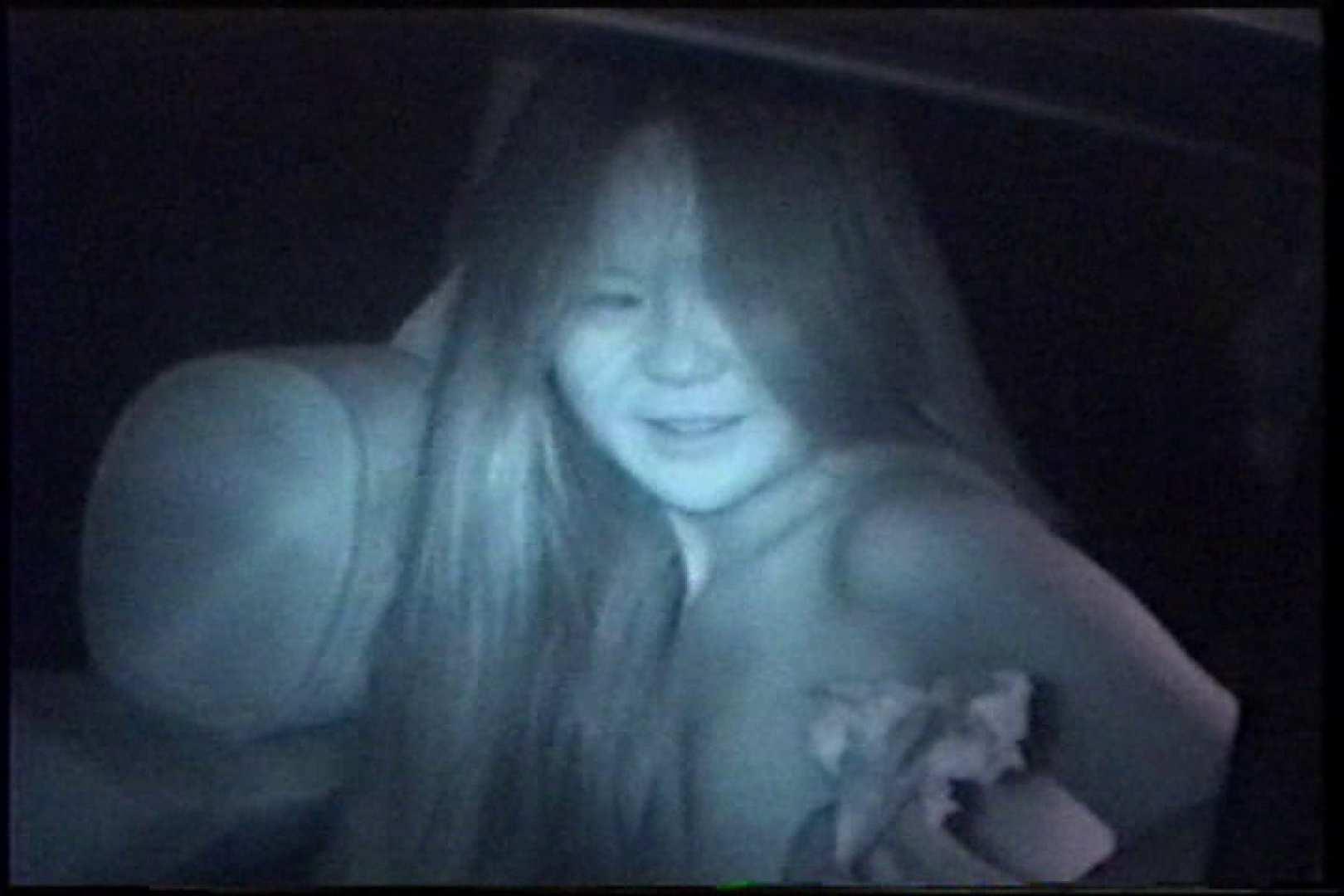 充血監督の深夜の運動会Vol.208 手マン 女性器鑑賞 51連発 9