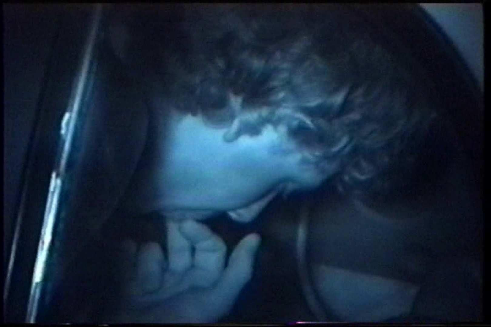 充血監督の深夜の運動会Vol.208 車 のぞき動画キャプチャ 51連発 48
