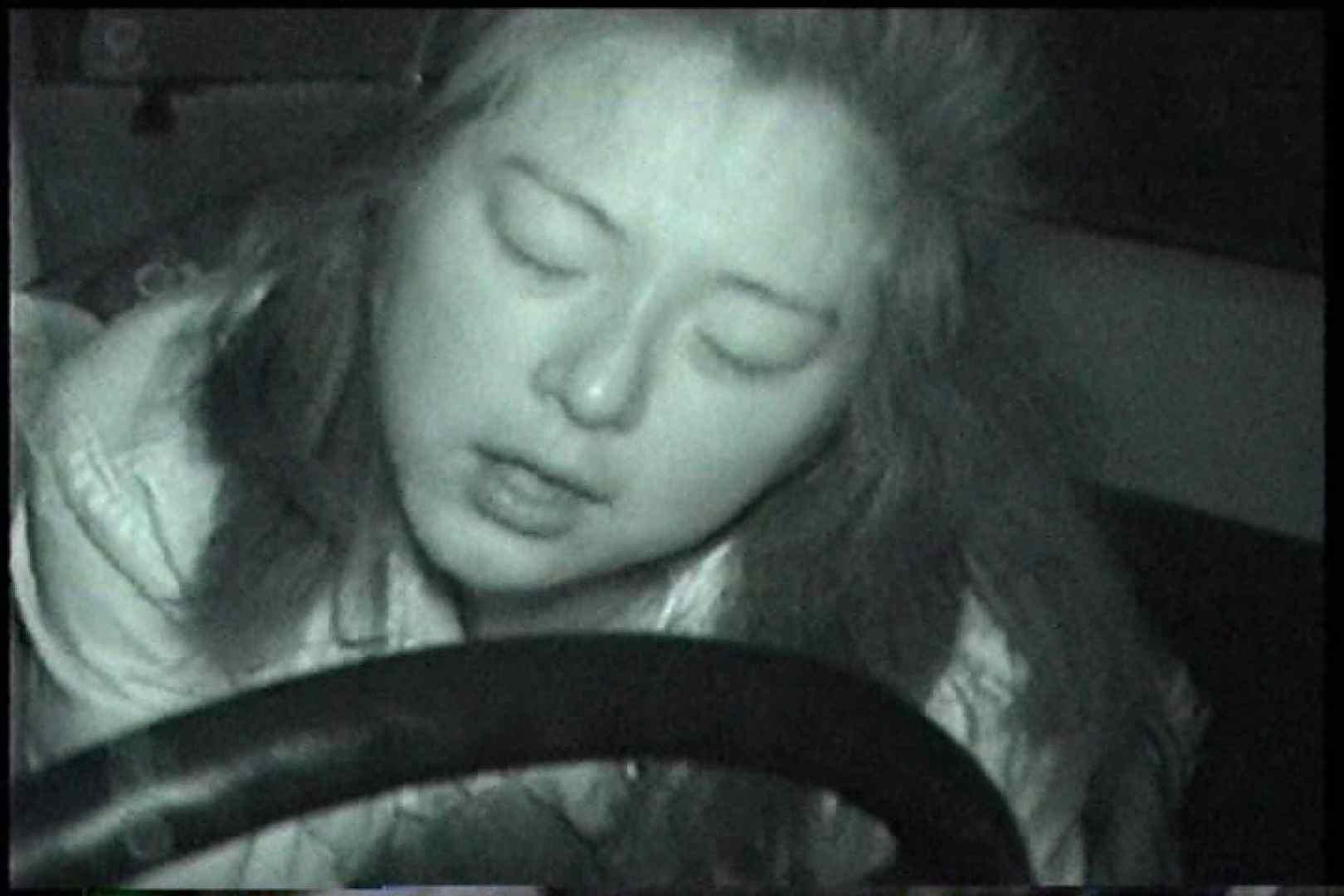 充血監督の深夜の運動会Vol.218 いやらしいOL  62連発 12