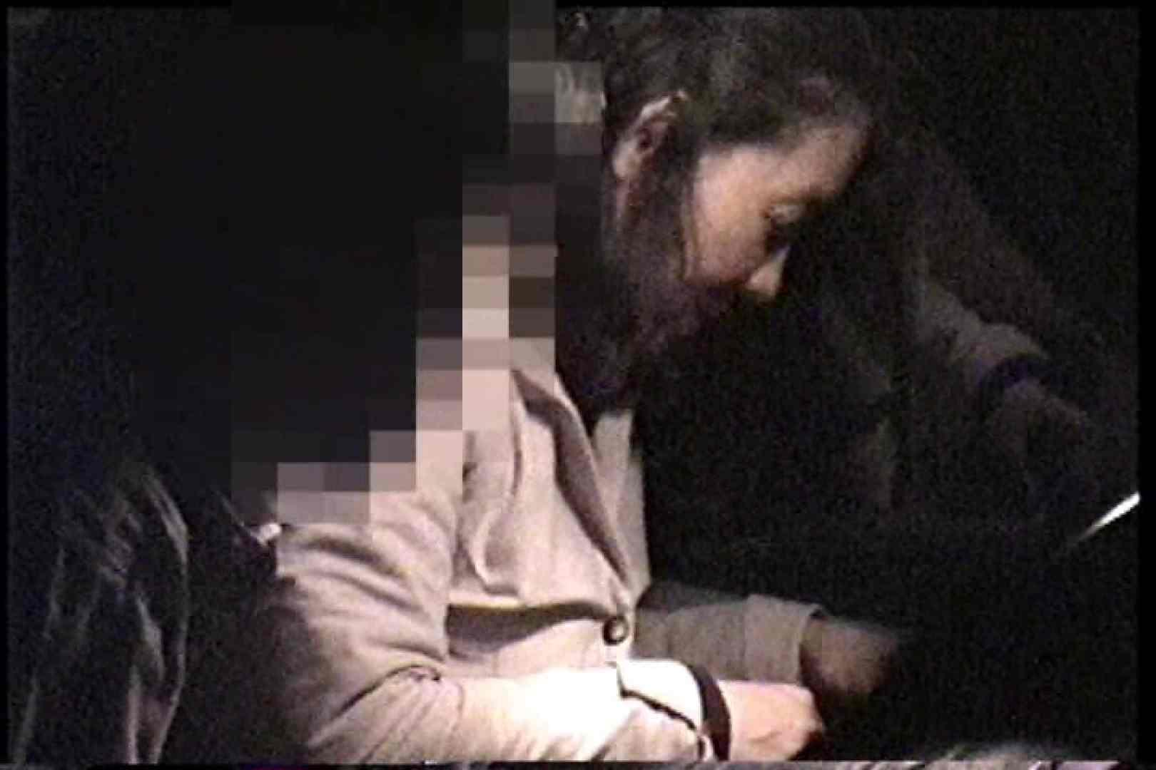 充血監督の深夜の運動会Vol.223 カーセックス すけべAV動画紹介 66連発 3