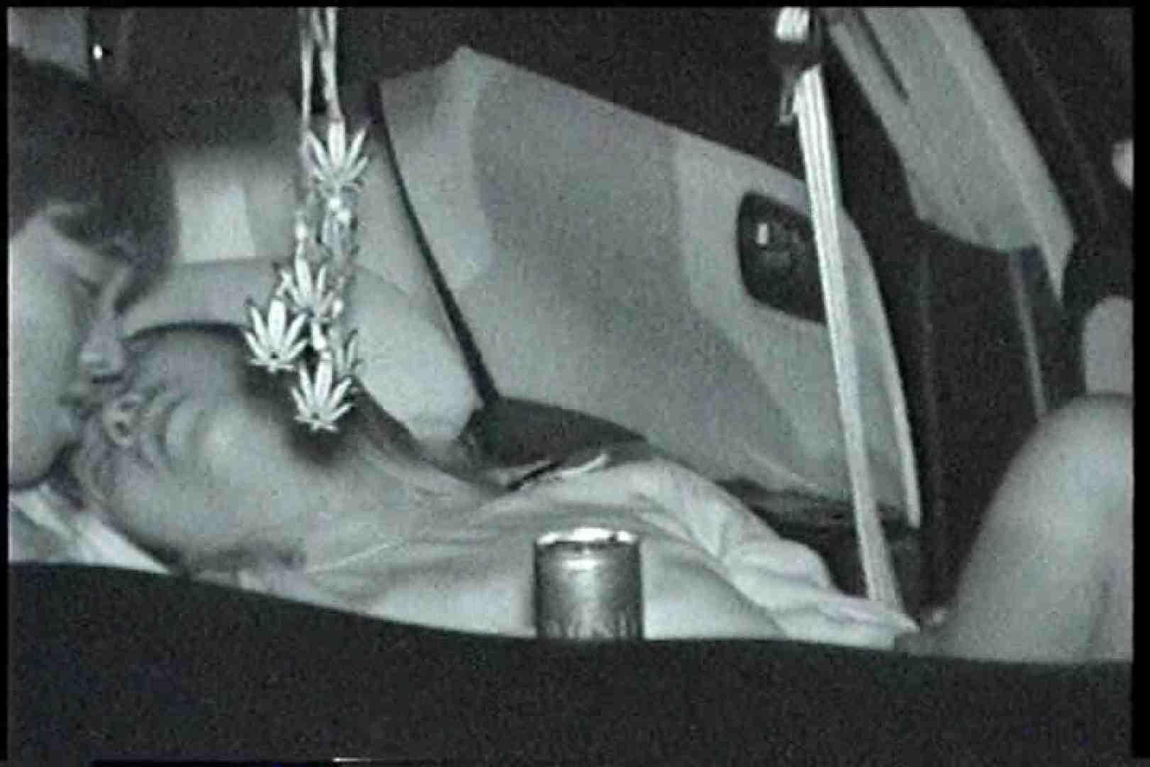 充血監督の深夜の運動会Vol.225 手マン オメコ無修正動画無料 25連発 9