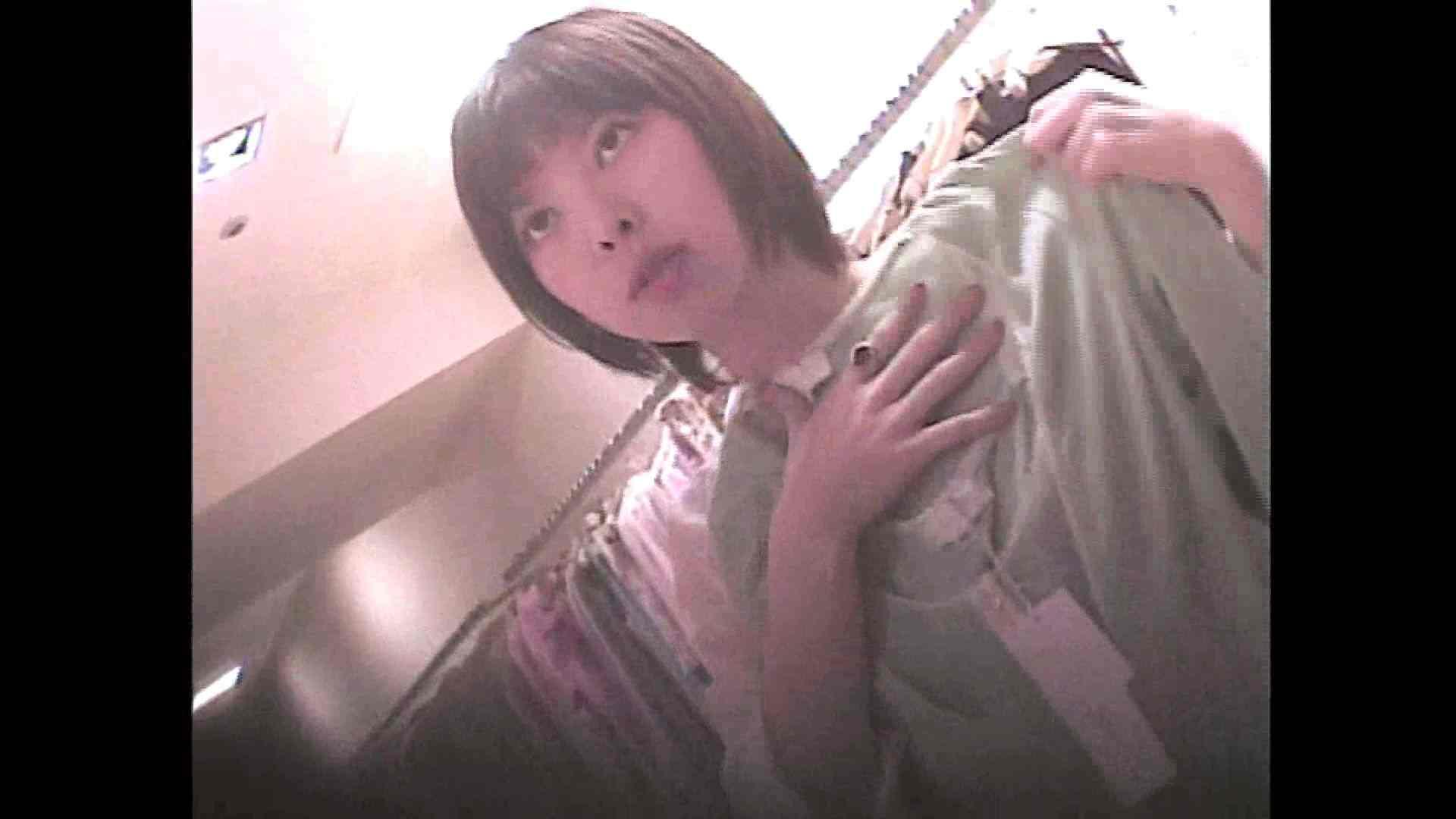 働く美女の谷間参拝 Vol.07 いやらしいOL オメコ無修正動画無料 91連発 27