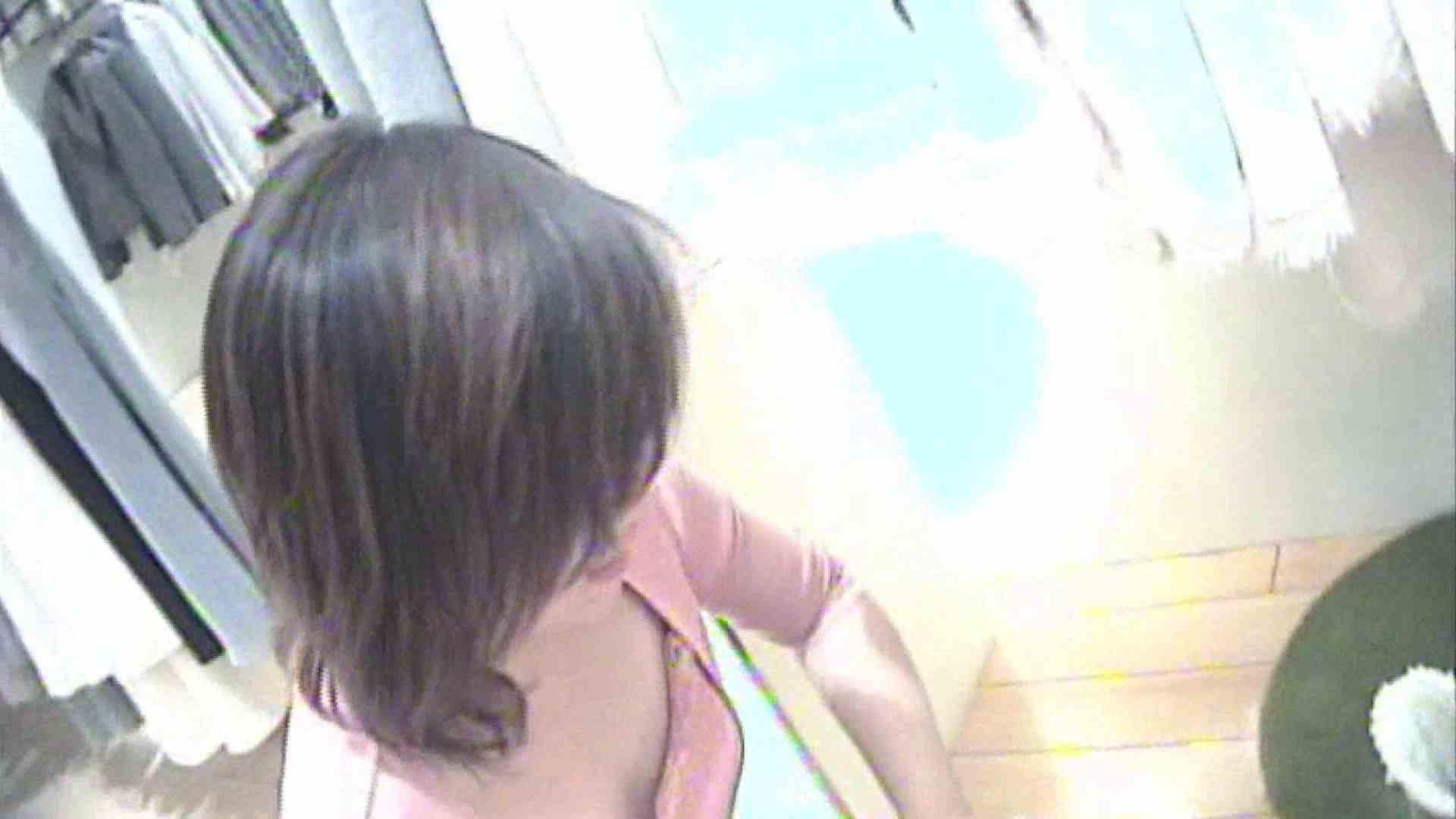働く美女の谷間参拝 Vol.18 美女 ワレメ動画紹介 54連発 47