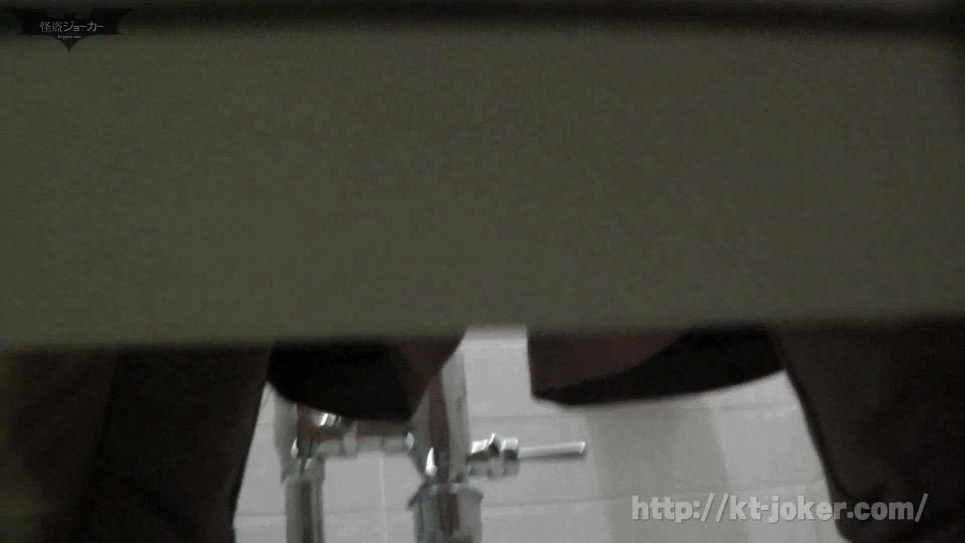 命がけ潜伏洗面所! vol.54 紙がついてたり、肌荒れしてたり、最近の子は・・・。 洗面所 ワレメ無修正動画無料 26連発 2