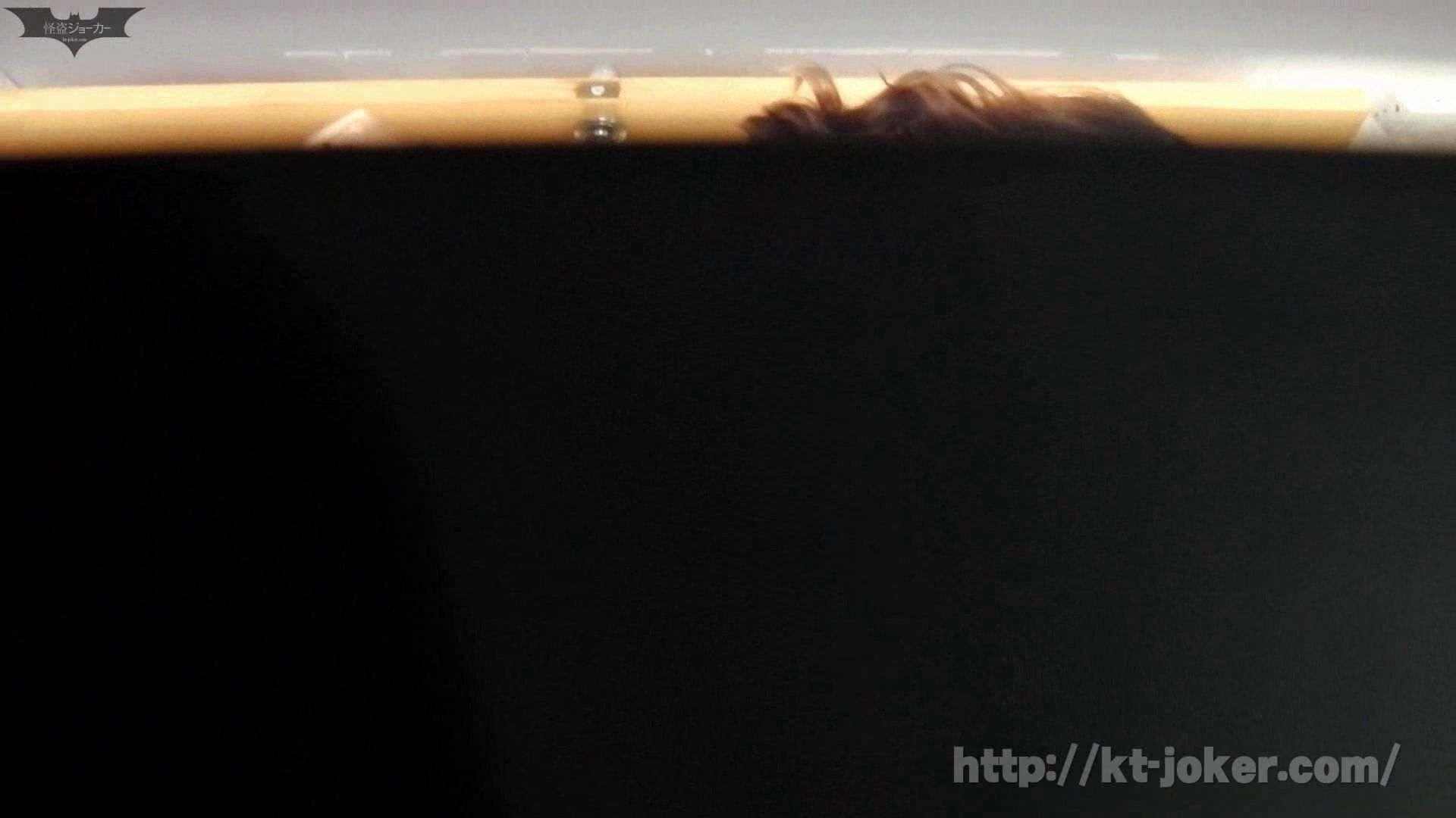 命がけ潜伏洗面所! vol.55 モデル級?「いやモデルだね!」な美女登場! プライベート オメコ動画キャプチャ 92連発 10