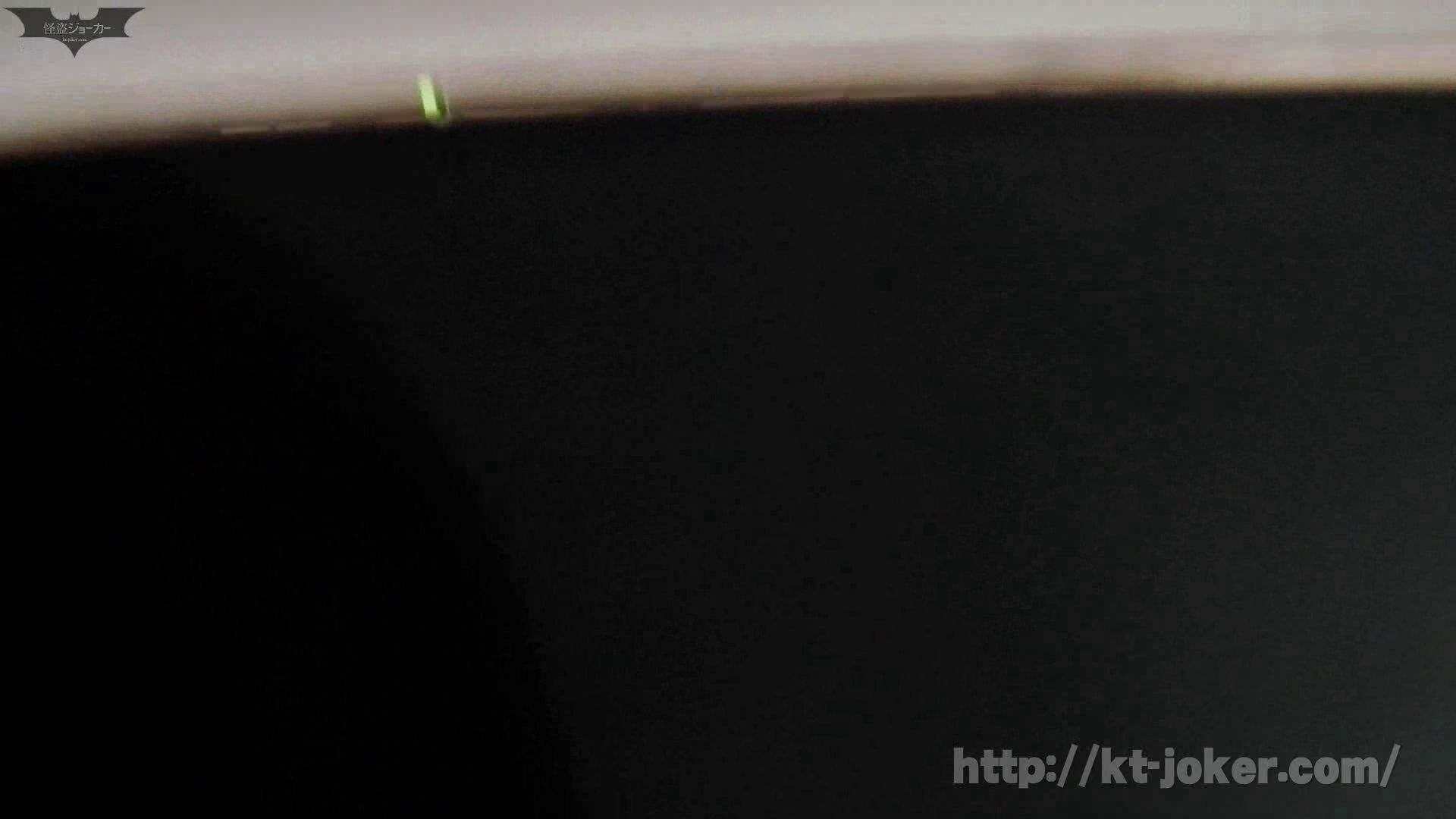 命がけ潜伏洗面所! vol.55 モデル級?「いやモデルだね!」な美女登場! そそるぜモデル オメコ無修正動画無料 92連発 11