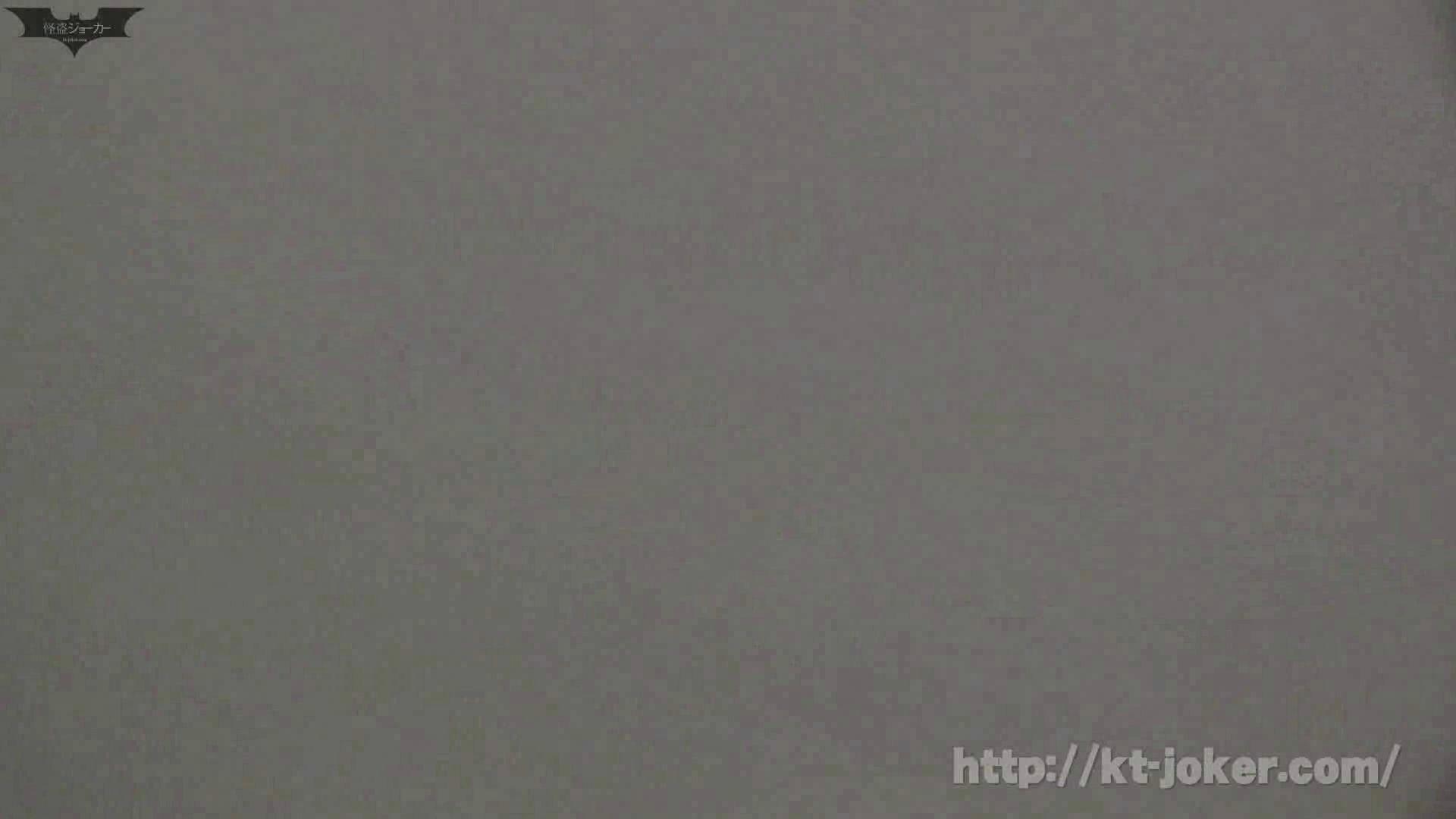 命がけ潜伏洗面所! vol.55 モデル級?「いやモデルだね!」な美女登場! 美女 ワレメ動画紹介 92連発 27