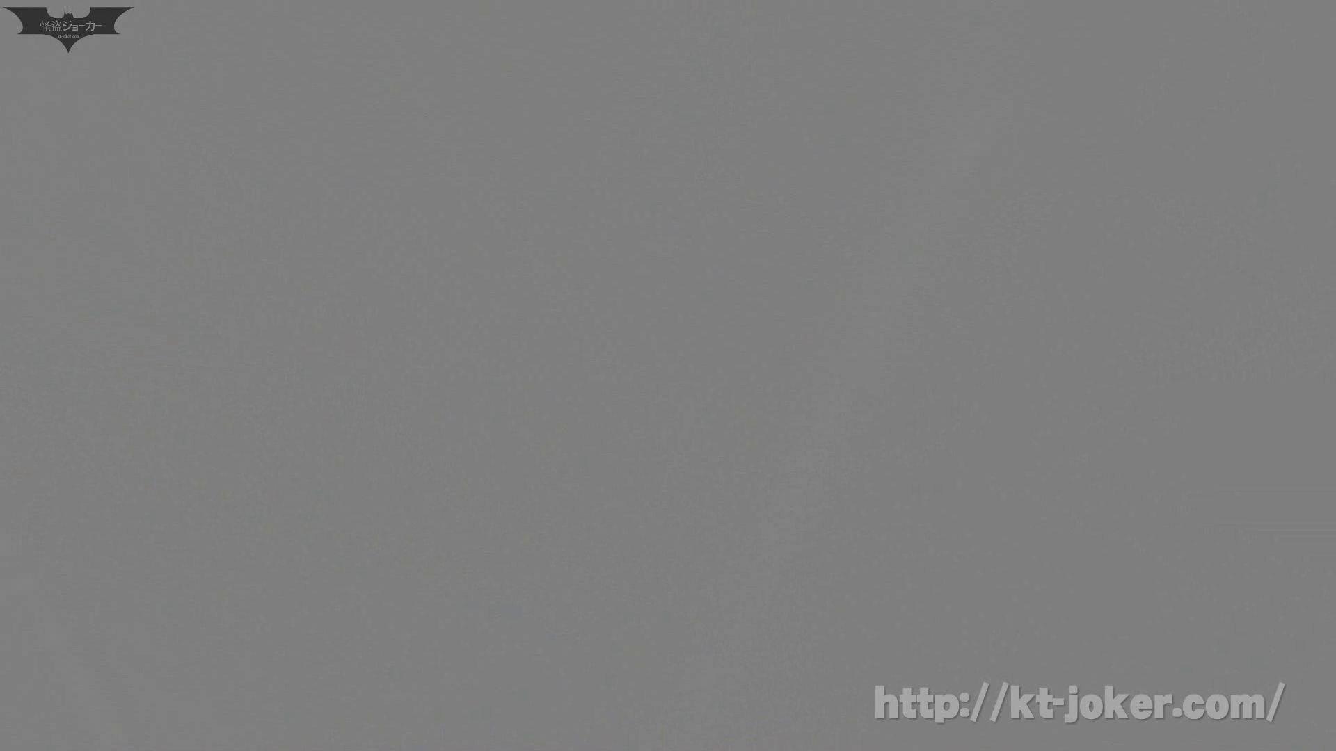 命がけ潜伏洗面所! vol.55 モデル級?「いやモデルだね!」な美女登場! いやらしいOL 女性器鑑賞 92連発 50
