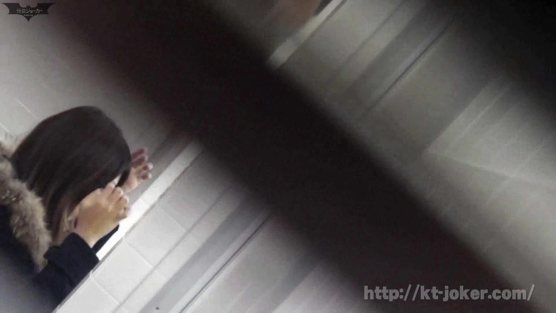 命がけ潜伏洗面所! vol.55 モデル級?「いやモデルだね!」な美女登場! そそるぜモデル オメコ無修正動画無料 92連発 71